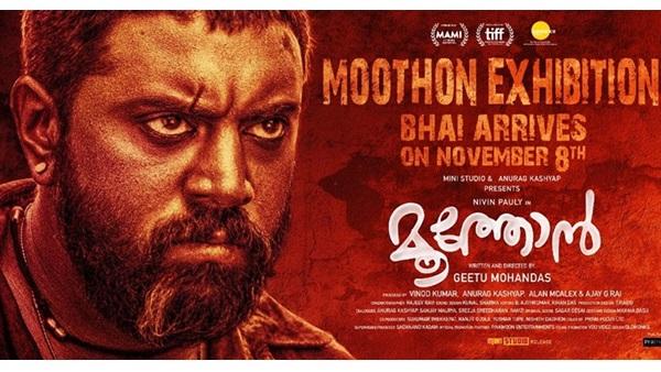Moothon  movie